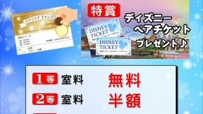 スクラッチチャレンジ 船橋 JPEG